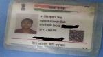 Bihar-based 'Gol Gappa' seller shot dead in Srinagar