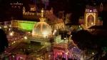 Eid Milad un-Nabi 2021: Is it a public holiday today