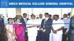 Coimbatore: KMCH opens 750-bed Medical College General Hospital