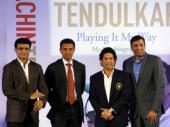 BCCI to honour 'Fab Five' in IPL 2017