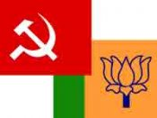 BJP and Left demand probe into alleged rice scam