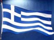 Earthquake strikes Greek islands