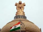 Govt approves amendment in Central Lists of OBCs