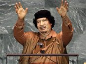 Mummar Gaddafi's $25 million hotel complex seized