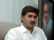 YSR Congress MP'S threaten to resign if Andhra Pradesh special category demand not met