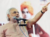 Time to move forward: Modi on Gujarat poll trends