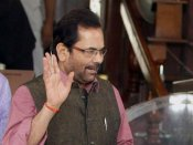 Mukhtar Abbas Naqvi gets bail, courts stays conviction