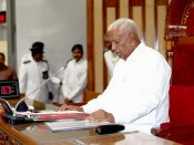 Hindu group opposes Karnataka Governor's decision to invite Cong-JDS to form govt