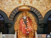 This temple trust got Rs 3.8 crores in cash donation on Gurupurnima