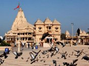 No entry for non-Hindus at Somnath temple; people other than Hindus will need permission to visit