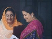 Video: When Smriti Irani and Harsimrat Kaur Badal danced on Punjabi tunes!