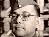 Forward Bloc leader launches website on Netaji