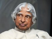 When Kalam made India touch the moon