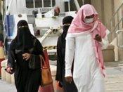 No uniform civil code please: Muslim women's group