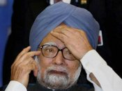 BJP rejects Manmohan Singh's description of recent violent incidents