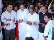 Bengaluru: Namma Metro Magadi Road-Mysuru Road line inaugurated