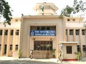 Give us details of physiotherapy facilities in Tihar jail asks HC
