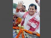 Sanskrit in Assam schools: BJP faces tribal groups' ire over 'saffronisation' of education