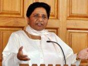 UP assembly polls: Major jolt to BSP as senior leader quits