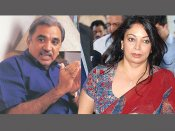 Social media question Prasar Bharti post for ex-IAS officer who figured in Niira Radia Tapes