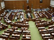 Bharat Bandh- Karnataka cancels assembly session on Monday