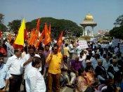 BJP worker's death- massive protest in Mysuru