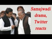 Samajwadi Party Political Turmoil: Here is how twitter reacted