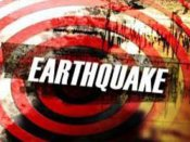 Powerful earthquake measuring 7.7 hits Southern Chile