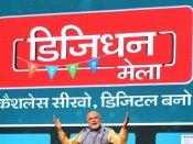 BHIM tops India's app list with three million downloads