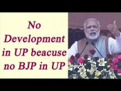 PM Modi addresses Parivartan Rally : Absence of BJP kept development away from UP