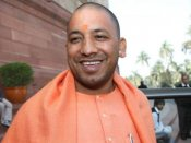 Yogi govt presents maiden Budget worth Rs 3,84,659 crore in UP assembly