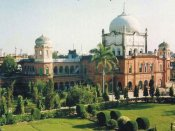 Deoband will now be called Deovrind