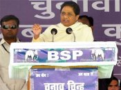 UP election results: Mayawati demands re-election, says EVMs have been tampered with