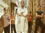 Beyond India-China fight, <i>Dangal</i> sparks feminism debate in the 'land of dragons'