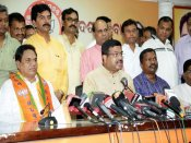 Suspended BJD leader Jayaram Pangi joins BJP