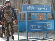 Three youths from Assam arrested in Pathankot