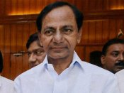 Telangana assembly likely to be dissolved on September 6 at 6.45 am
