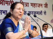India can never develop without developing northeast, says Sumitra Mahajan in Manipur