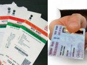 Check who are exempted from mandatory Aadhaar-PAN linking