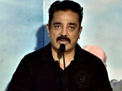 Clown's cap on Tamilians heads: Kamal Haasan on AIADMK merger