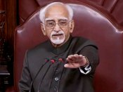 Hamid Ansari: Attempts to build 'Time Machine' won't be successful!!
