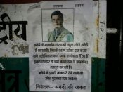 'Rahul Gandhi <i>lapta</i>', posters in Amethi, UP seek information on 'missing' MP