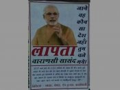 After Sonia, posters of PM Modi missing go viral in social media