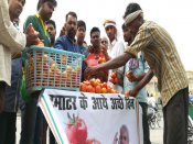 Now, buy tomatoes from outside UP assembly, courtesy Congress