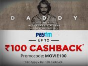 MOVIE WEEKENDS: Get FLAT Rs. 100 Cashback Book Tickets Now* via Paytm