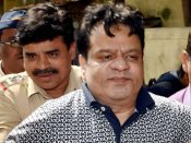 Arrest of Dawood's brother blows lid of underworld-politician nexus