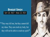 Remembering Bhagat Singh on his 110th birth anniversary: Here are his top quotes