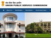 UPSC Civil Services 2019: Apply for over 986 posts in IAS & IFoS before March 18