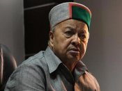 Exit polls are bogus and manipulated: Virbhadra Singh