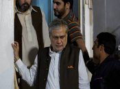 Panama Papers probe: Pak's FM Ishaq Dar appears before anti-corruption court